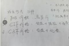 关于青岛代理记账公司出口退税申报问题解析