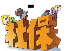 单位招用就业困难人员有什么补贴?怎么办理?