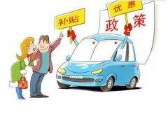 青岛市失业人员一次性临时生活补助
