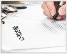 青岛工程类公司注册经营范围怎么写